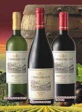 完美拉格诺葡萄酒