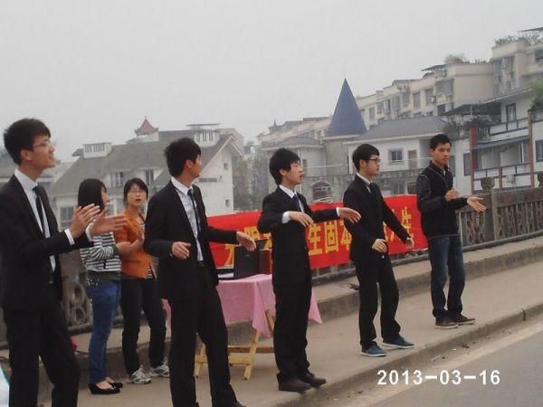 弘扬中华优秀养生文化