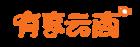 有享云商logo