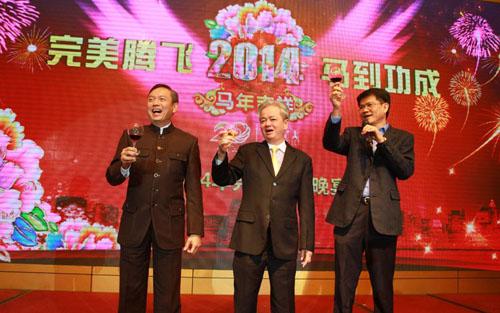 公司三位领导祝酒