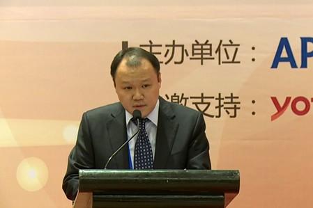 APEC中国工商理事会执行秘书长蒋利先生主持